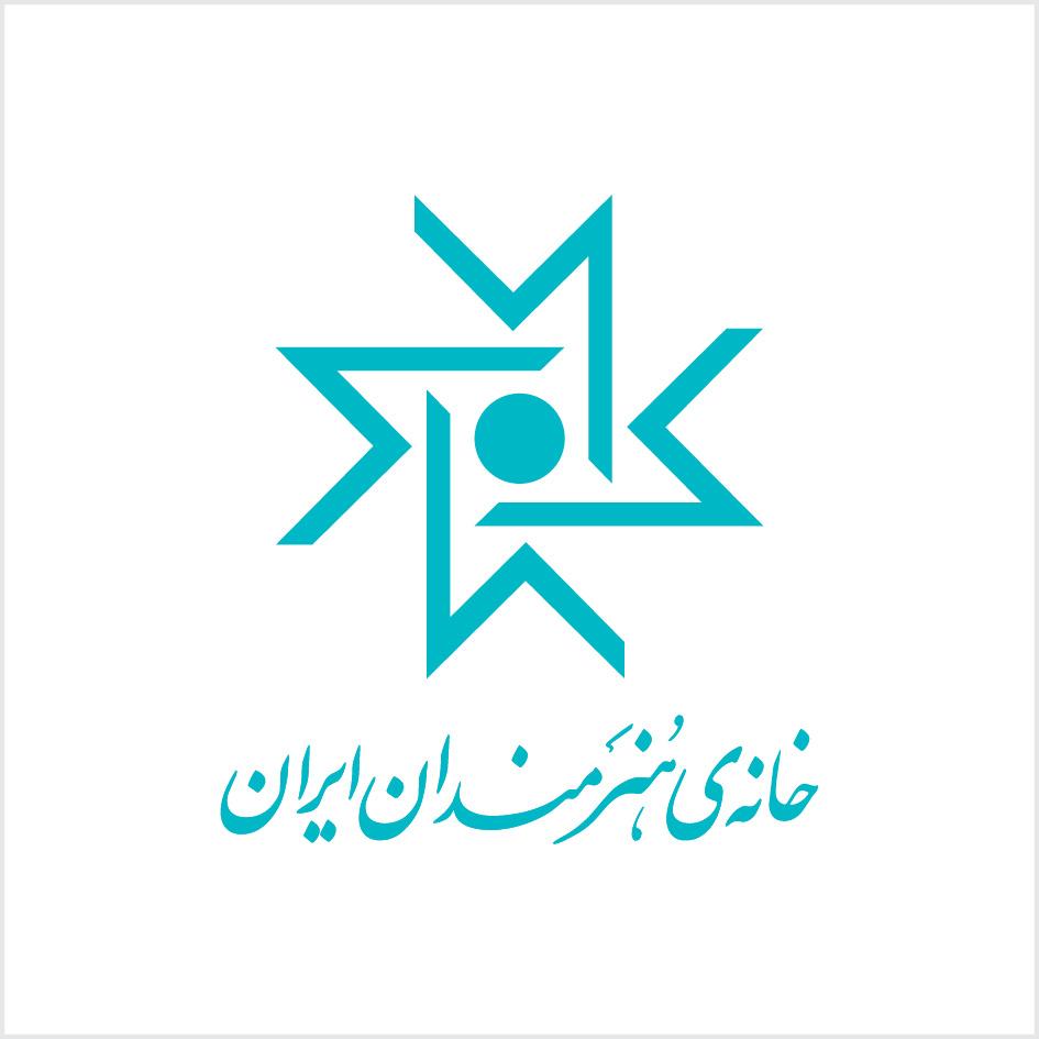 خانه هنرمندان, گرافیک, طراحی,سهیل حسینی, مدیرهنری, ناشر
