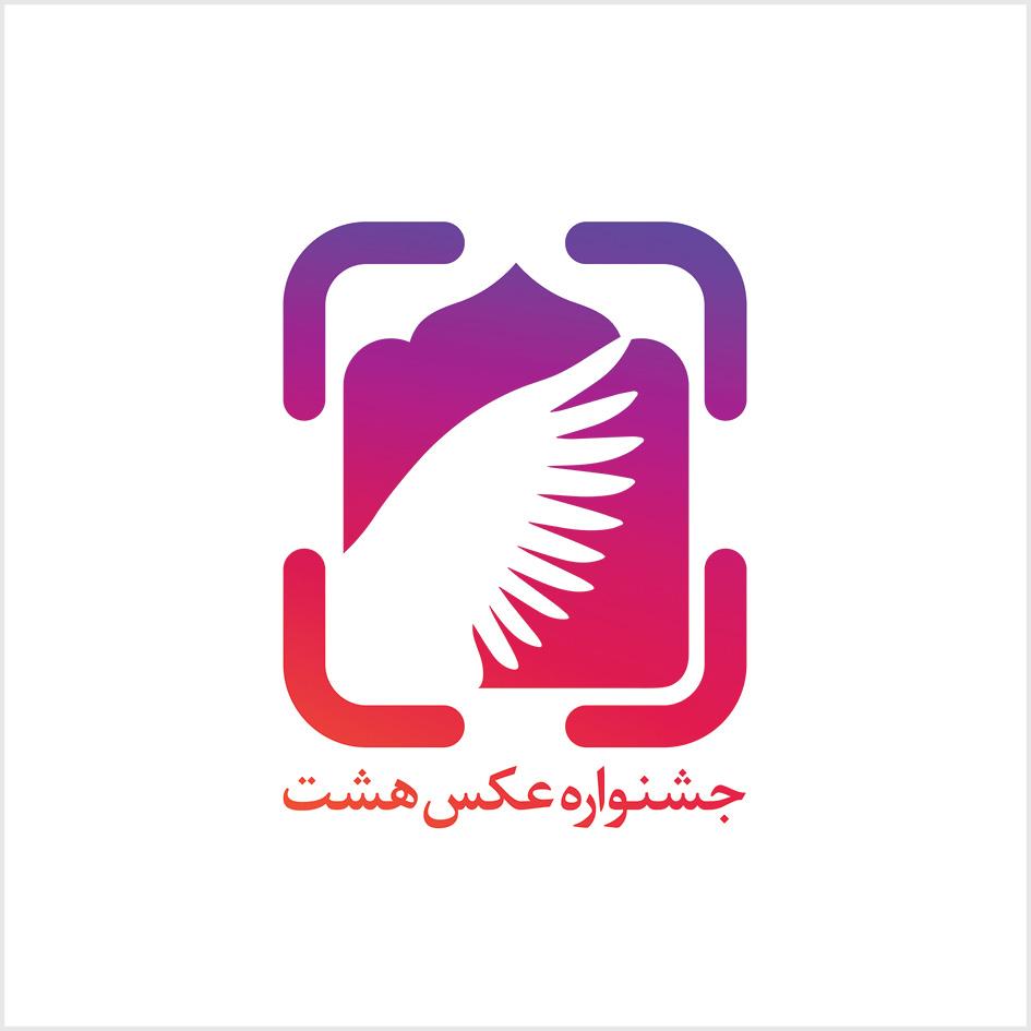 مسابقه عکاسی, کتاب, جلدکتاب, گرافیک, طراحی,سهیل حسینی, مدیرهنری, ناشر