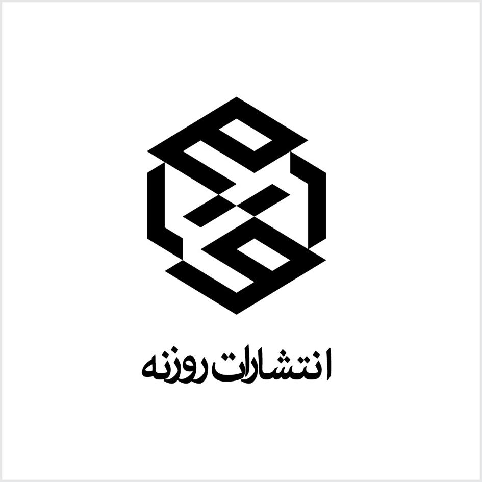 tehranstudio/soheilhosseini/استودیوتهران/سهیل_حسینی/studiotehran/art/design/graphicdesign
