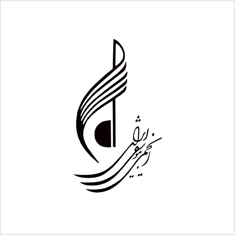 انجمن موسیقی ایران,استودیوتهران