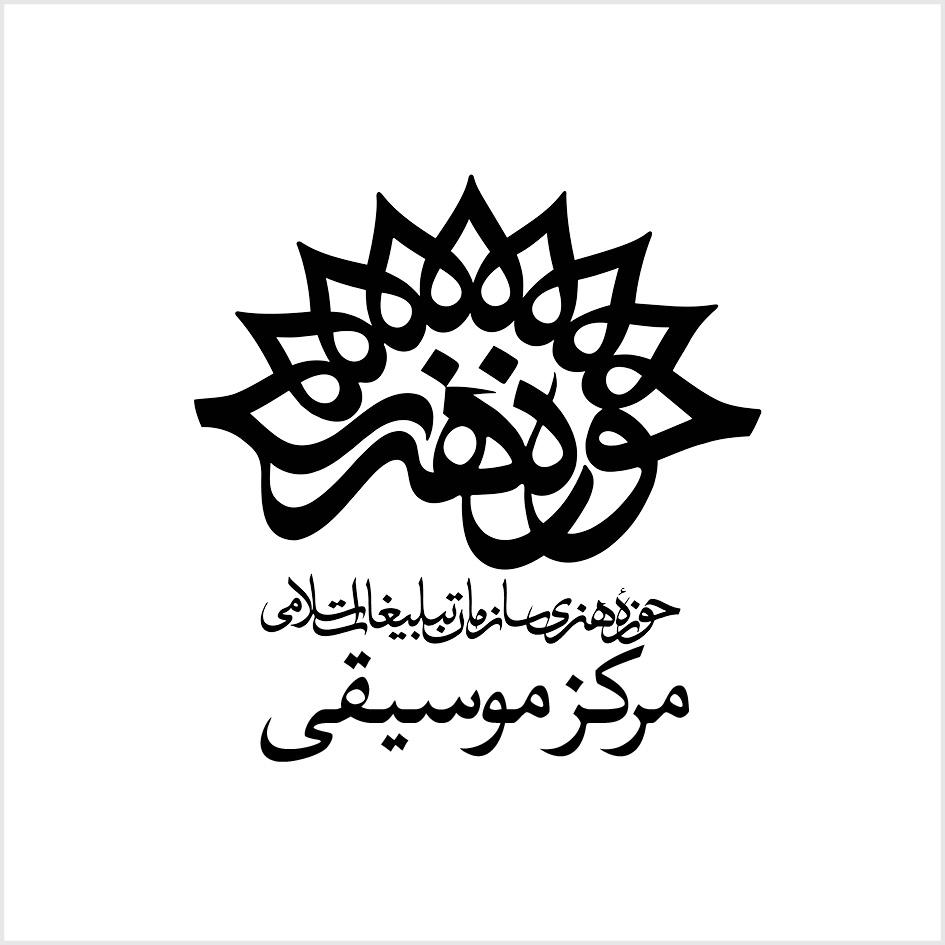 حوزه هنری,مرکزموسیقی , کتاب, جلدکتاب, گرافیک, طراحی,سهیل حسینی, مدیرهنری, ناشر