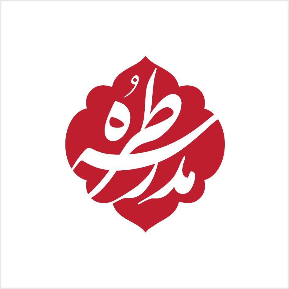 مدرسه فرش, کتاب, جلدکتاب, گرافیک, طراحی,سهیل حسینی, مدیرهنری, ناشر