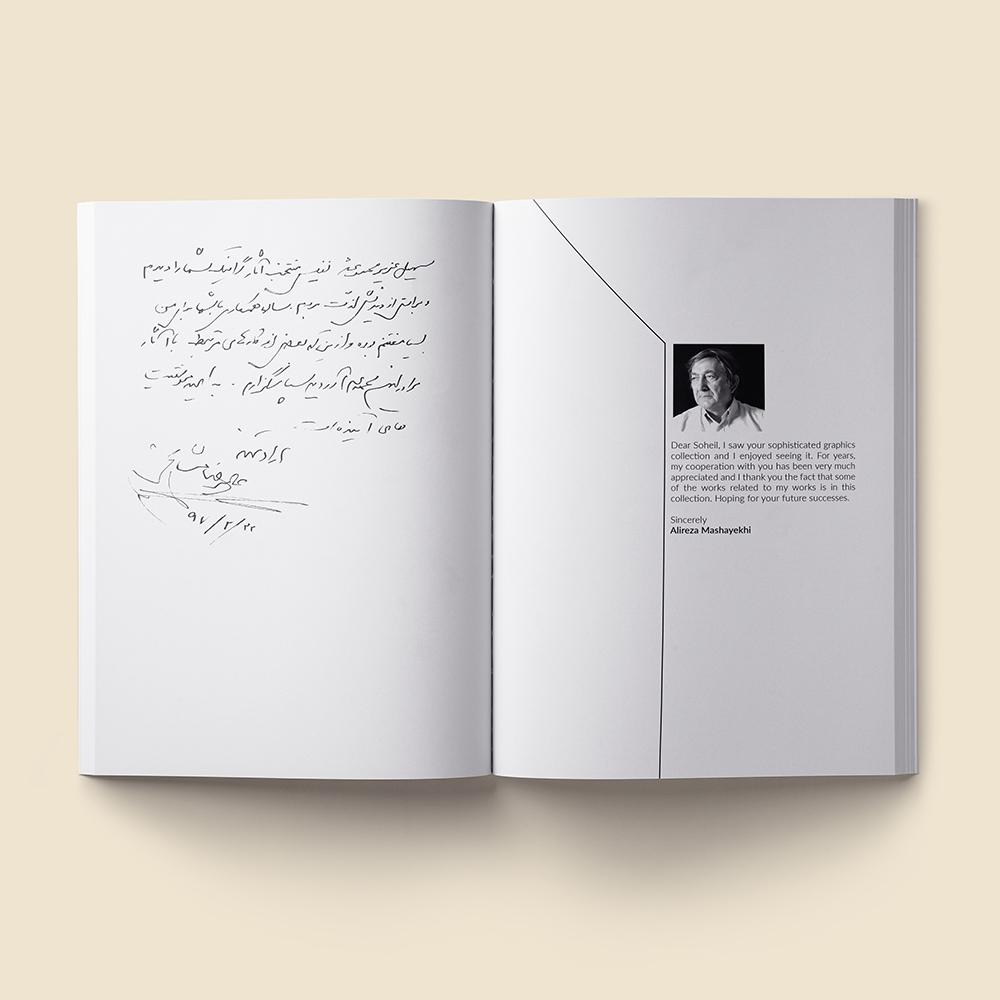 graphic design/Soheil Hosseini/book/کتاب/طراحی گرافیک/سهیل حسینی/استودیو تهران/علیرضامشایخی