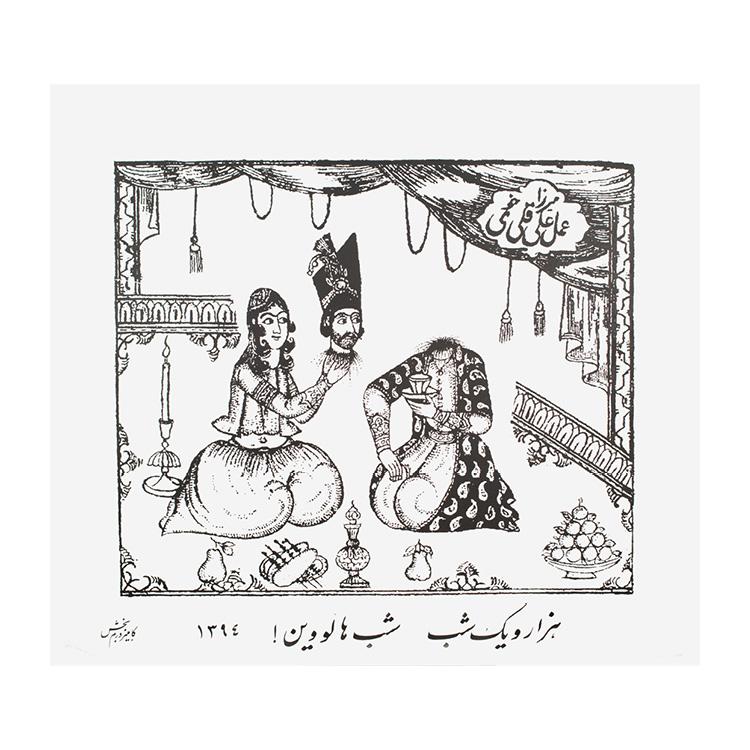 Kambiz Derambakhsh/tehran gallery/gallery tehran/ Tehran Studio/کامبیز درمبخش/استودیو تهران