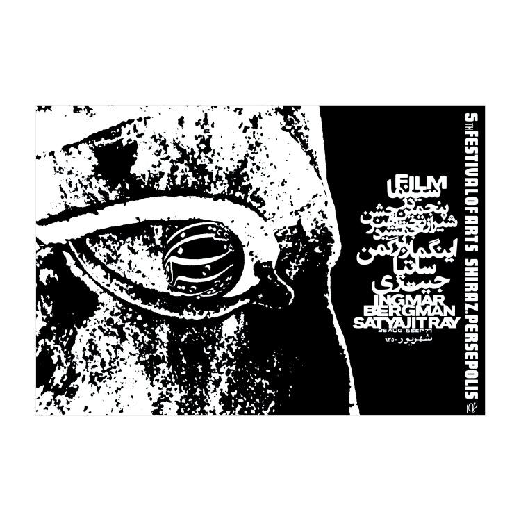 قباد شیوا/ghobad shiva/پوستر/tehranstudio/studiotehran/استودیو تهران/poster/تصویرسازی های قباد شیوا