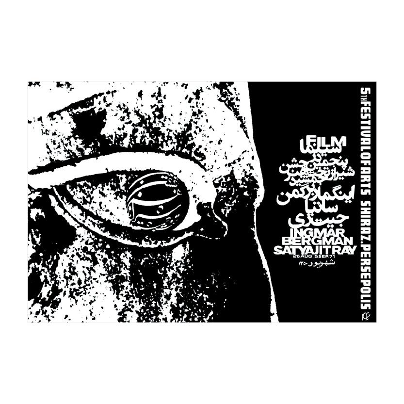 قباد شیوا/ghobad shiva/نقاشی/tehranstudio/studiotehran/استودیو تهران/تصویرسازی/تصویرسازی های قباد شیوا/tehrangallery/تهران گالری/گالری تهران
