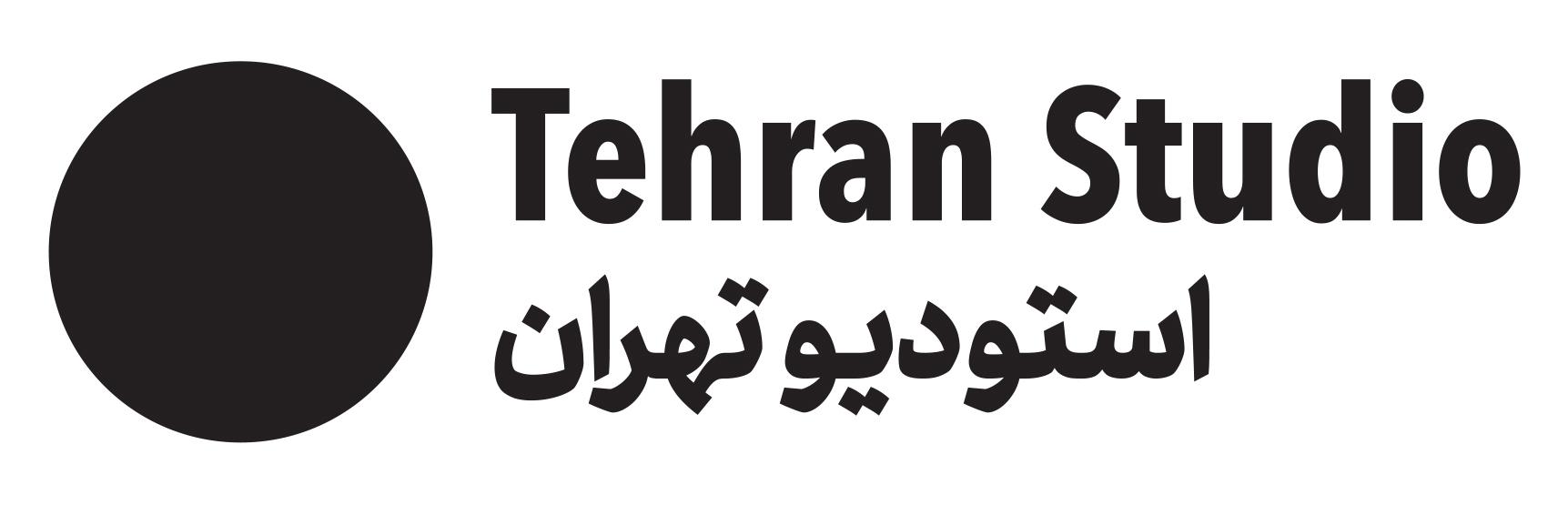 Tehran Studio | تهران استودیو