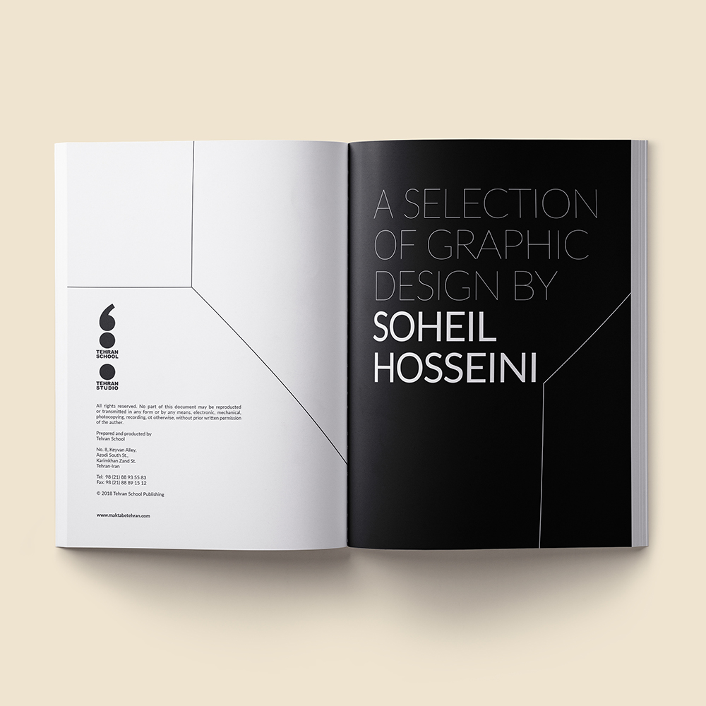 graphic design/Soheil Hosseini/book/کتاب/طراحی گرافیک/سهیل حسینی/استودیو تهران