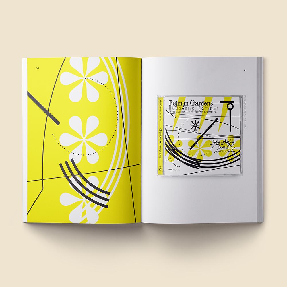 graphic design/Soheil Hosseini/book/کتاب/طراحی گرافیک/سهیل حسینی/استودیو تهران/موسیقی/کامکارها/کامکار/طراحی جلد موسیقی