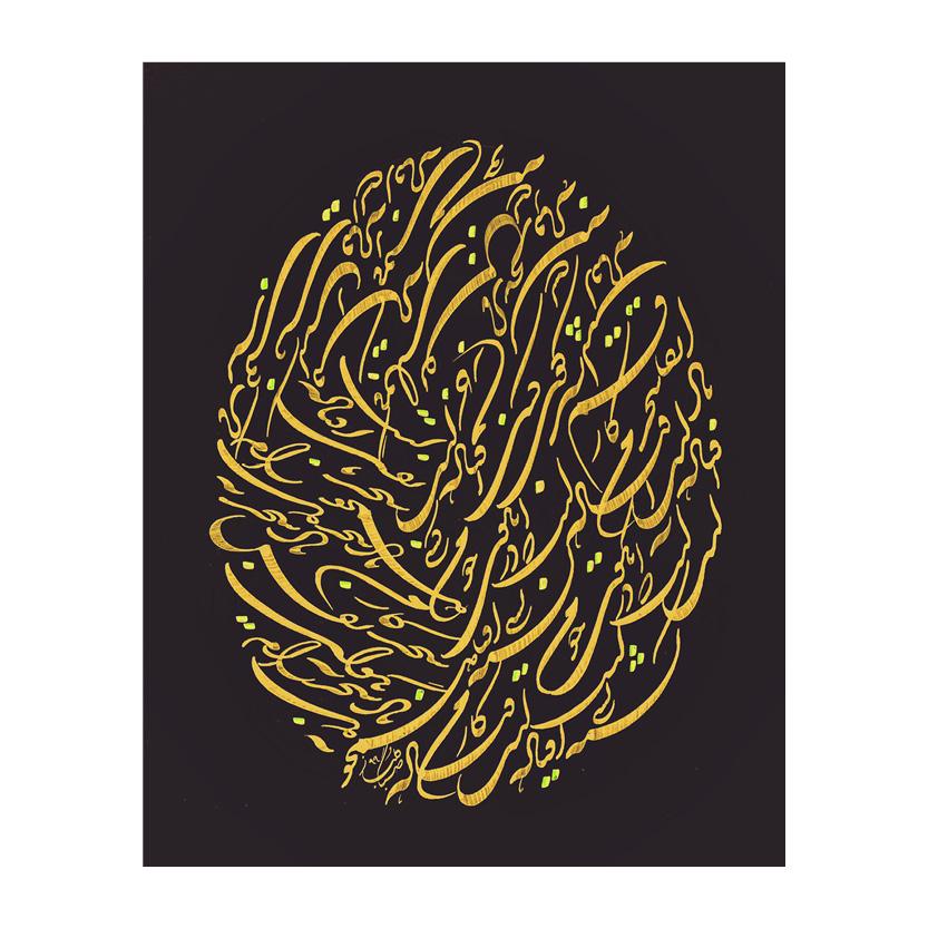 صبا گلباز / saba golbaz /خوشنویسی/استودیو تهران/Tehran Studio/tehran gallery/نقاشی/هنر/شکسته نستعلیق