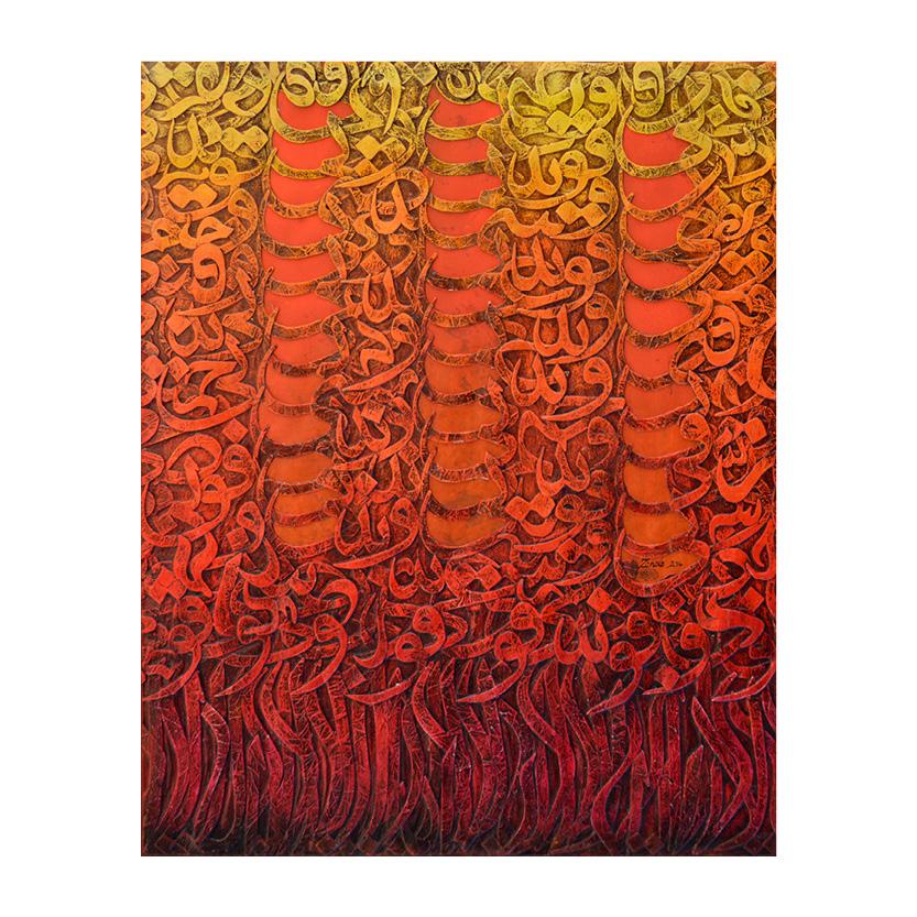 محمود زنده رودی/Mahmoud zendehroudi /خوشنویسی/استودیو تهران/Tehran Studio/tehran gallery/نقاشی/هنر/auction/studio tehran/Tehran Studio