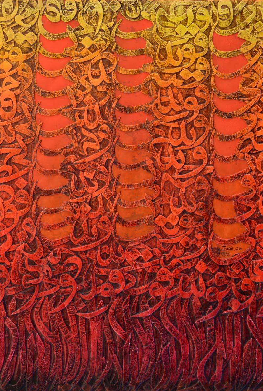 محمود زنده رودی/Mahmoud zendehroudi /خوشنویسی/استودیو تهران/Tehran Studio/tehran gallery/نقاشی/هنر/auction