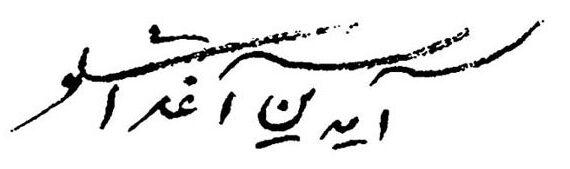 /نقاشی/فروش_تابلو/آیدین_آغداشلو /aydinـaghdashloo /چاپ دستی/tehrangallery/تهران گالری/گالری تهران/Tehran Studio/studio tehran/ استودیو تهران /تهران استودیو