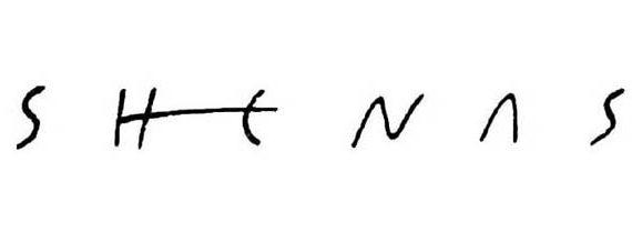 jamshid haghighatshenas /مهرداد ختایی/چاپ دستی/tehrangallery/تهران گالری/گالری تهران/Tehran Studio/studio tehran/ استودیو تهران جمشید حقیقت شناس /تهران استودیو