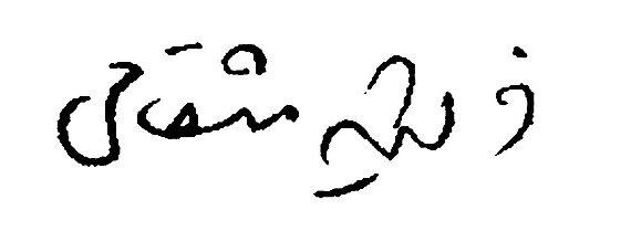 فرشیدمثقالی farshid_mesghali/محسن وزیری مقدم/سیلک اسکرین/silkscreeen/soheil hosseini/سهیل حسینی/استودیو تهران/Tehran Studio/tehran gallery/نقاشی/هنر